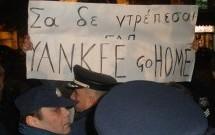 «Σα δε ντρέπεσαι» φώναξαν στον ΓΑΠ στο Αγρίνιο