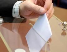 Eκλογές στην ΕΑΣ Καλαμπάκας