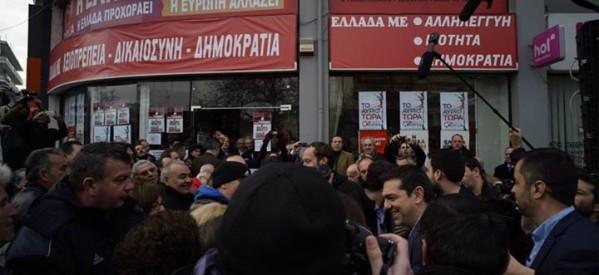 Εγρήγορση και κινητοποίηση μελών ζητά οργάνωση του ΣΥΡΙΖΑ Τρικάλων