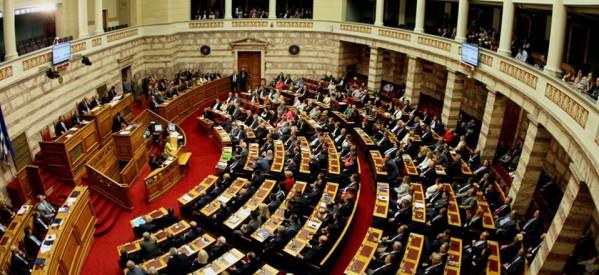 Οι 300 βουλευτές της νέας οκτακομματικής Βουλής