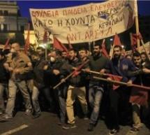 ANTAΡΣΥΑ : Μόνη εναλλακτική ο ανυποχώρητος αγώνας για να σώσουμε τα σπίτια μας