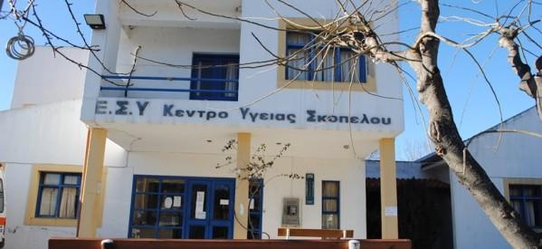 Εικόνες ντροπής στη Σκόπελο: Ασθενείς βγάζουν ακτινογραφίες σε κτηνιατρείο!