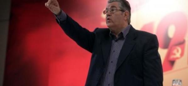 Πολιτική συγκέντρωση με τον Δ. Κουτσούμπα στα Τρίκαλα