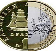 «Η έξοδος από το ευρώ είναι εφικτή και η αναταραχή αντιμετωπίσιμη»