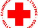 Eκδήλωση του Ερυθρού Σταυρού Τρικάλων