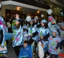 Αποκριάτικη εκδήλωση την Τσικνοπέμπτη στα Τρίκαλα