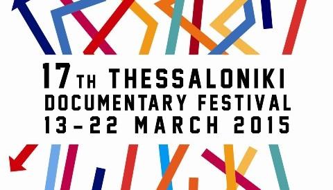 Τρικαλινή συμμετοχή στο 17ο Φεστιβάλ Ντοκιμαντέρ Θεσσαλονίκης