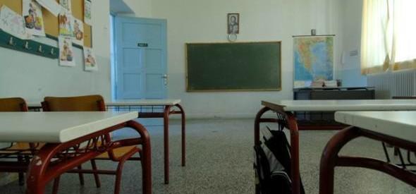 Ανατροπή στον τρόπο διορισμού εκπαιδευτικών!