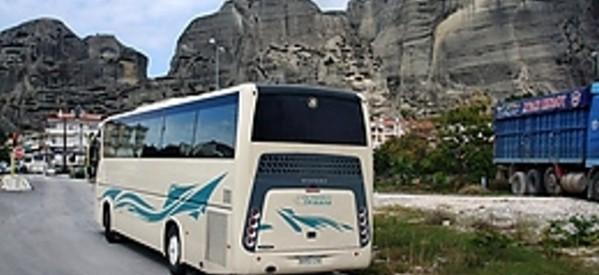 Πού θα σταθμεύουν λεωφορεία ιδιωτικών εταιρειών στην Καλαμπάκα