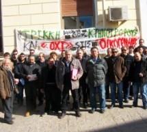 Νέο πρόβλημα για το Εργοστάσιο Γάλακτος, μετά τη διάλυση της ΕΑΣΚ