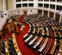 Κατατέθηκε η τροπολογία για το αφορολόγητο, καταργούνται τα αντίμετρα