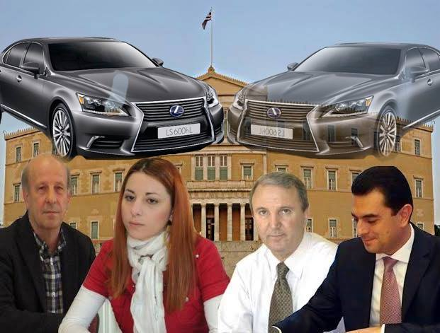 Vouleytes auto