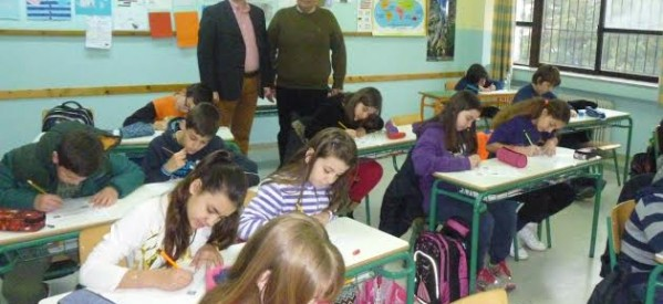 62 τρικαλινοί μαθητές πέτυχαν στον μαθηματικό διαγωνισμό «Θαλής» (ΟΝΟΜΑΤΑ)