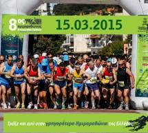 Ξεπέρασαν τις 800 οι συμμετοχές στον ημιμαραθώνιο Καλαμπάκα-Τρίκαλα «Θανάσης Σταμόπουλος»