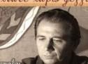 """Τριάντα χρόνια συμπληρώνονται φέτος από τότε που ο Απόστολος Καλδάρας έφυγε από τη ζωή-Στο βίντεο  ο Μίκης Θεοδωράκης τραγουδά το """"Νύχτωσε χωρίς φεγγάρι"""""""