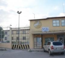Κρατούμενος στις φυλακές Λάρισας επιτέθηκε σε δυο σωφρονιστικούς υπαλλήλους, στέλνοντάς τους στο νοσοκομείο