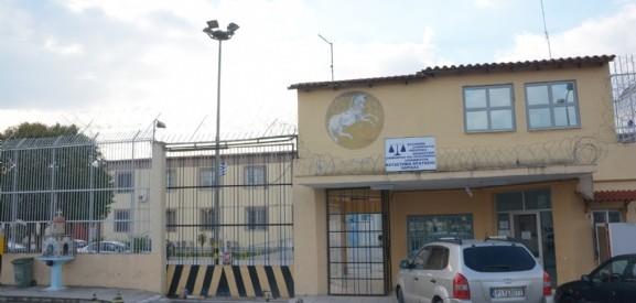 Νεκρός κρατούμενος στις Φυλακές Λάρισας από μαχαίρωμα