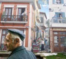 Τρίκαλα: Μύρια καλά