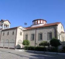 Πανηγυρίζει ο Ιερός Ναός Παναγίας Επισκέψεως Τρικάλων