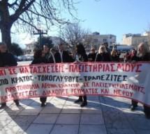 Λέσχη Εργασίας Αλληλεγγύης & Πολιτισμού : Συμμετέχουμε και στηρίζουμε την πανελλαδική κινητοποίηση  ενάντια στους πλειστηριασμούς!