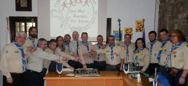Συνέδριο περιφερειακής εφορείας προσκόπων κεντρικής και δυτικής Θεσσαλίας