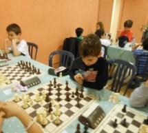 Μαθητικό πρωτάθλημα Σκακιού Νομού Τρικάλων