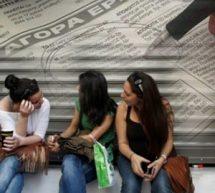 Δ. Παπαδημητρίου: Πρόγραμμα απασχόλησης για 150.000 ανέργους σχεδιάζει η κυβέρνηση
