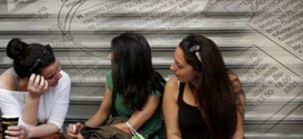 14 προσλήψεις του ΑΣΕΠ στα Τρίκαλα