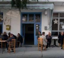 Ένα … εναλλακτικό καφενείο: Ο τιμοκατάλογος που κάνει το γύρο του διαδικτύου