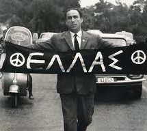 21η Απριλίου 1963: Ο Γρηγόρης Λαμπράκης και η απαγορευμένη πορεία ειρήνης