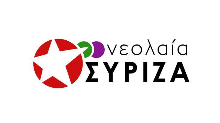 neolaia-syriza_8_0