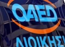 ΟΑΕΔ: Ξεκινούν οι αιτήσεις για το πρόγραμμα απασχόλησης 5.500 άνεργων πτυχιούχων