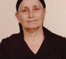 Έφυγε από τη ζωή σε ηλικία 95 ετών η Πρεσβυτέρα Ευαγγελή Θωμ. Παπαθωμά.