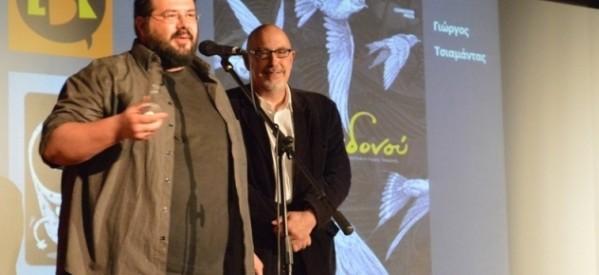 Τρικαλινός ο καλύτερος νέος κομικογράφος της χώρας