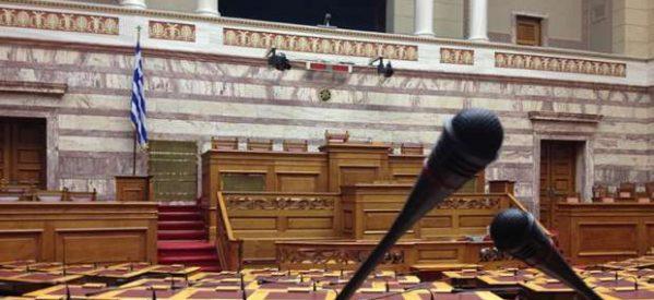 Aρένα η Βουλή για τον «Κλεισθένη» – Αποβλήθηκε από την αίθουσα ο Κώστας Αγοραστός!
