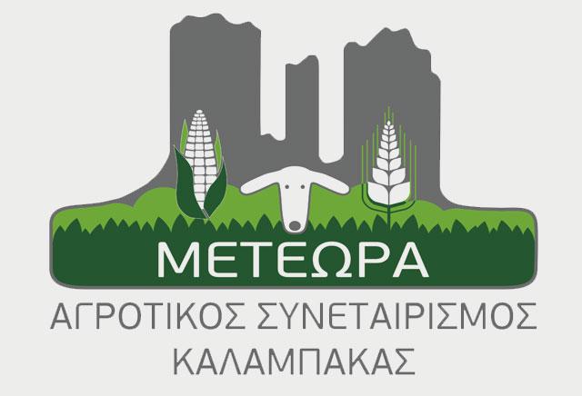 Meteora AS