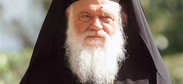 Αρχ. Ιερώνυμος: «Να διαφυλαχθούν τα Μετέωρα περισσότερο κι από την Ακρόπολη»