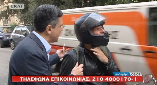 Varoufakis Aytias