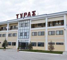 Ελληνικά Γαλακτοκομεία: Επενδύσεις σε Κλιάφα, ΤΥΡΑΣ, και Κυπριακό χαλούμι
