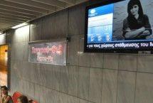Συνελήφθησαν οι δράστες της επίθεσης στο Μετρό