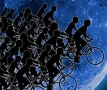 Στα Τρίκαλα το Πρωτάθλημα Κεντρικής Ελλάδας στην ορεινή ποδηλασία (ΜΤΒ)