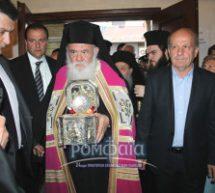Ιερώνυμος: Δεν μπορούμε να δεχτούμε το «Μακεδονία»- Τσίπρας: Υπεύθυνη είναι η κυβέρνηση