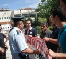 Πανελλήνια Ομοσπονδία Αστυνομικών: Μην τολμήσετε να στείλετε αστυνομικούς στους πλειστηριασμούς
