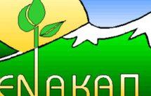 Αναπτυξιακή καθυστέρηση στον Νομό Τρικάλων – Δεν έχει δοθεί ακόμα στην δημοσιότητα η προκήρυξη της ΚΕΝΑΚΑΠ Α.Ε.