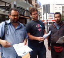 Επίκαιρη Ερώτηση του ΚΚΕ στη Βουλή για τους εργαζόμενους της ΕΑΣ Τρικάλων