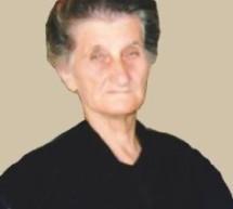 Κηδεύεται 84χρονη τρικαλινή
