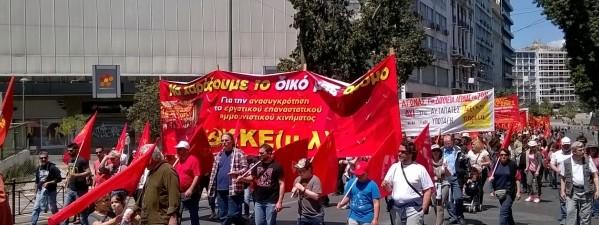 ΚΚΕ (μ-λ): Ο λαός ν' αντισταθεί, να διαδηλώσει, να διεκδικήσει
