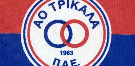 Σπουδαία νίκη του ΑΟ Τρίκαλα μέσα στην Καλαμάτα με 0-1