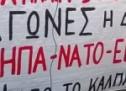 Εκδήλωση-συζήτηση του ΚΚΕ(μ-λ) στα Τρίκαλα