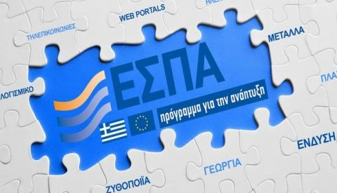 10 εκατ. ευρώ από το ΕΣΠΑ Θεσσαλίας για τουριστικά επιχειρηματικά σχέδια